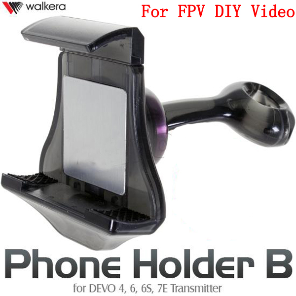 walkera_phone_holder_B_mount