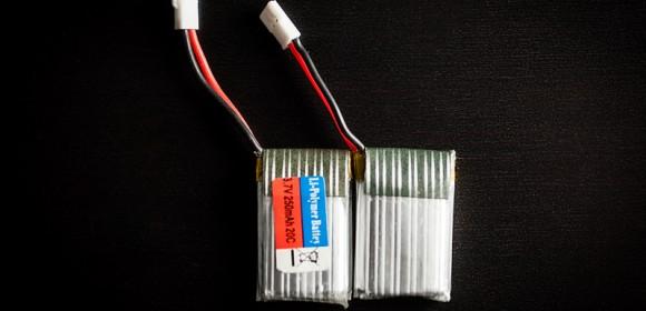 Cheap HiSky FF120 and Hobby King Qbot Micro LiPo